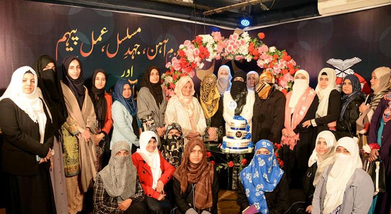 Minhaj ul Quran Women League Foundation Day celebrated