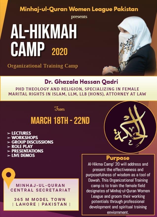 Minhaj-ul-Quran Women League Pakistan announces Al-Hikma Camp 2020 with Dr. Ghazala Hassan Qadri