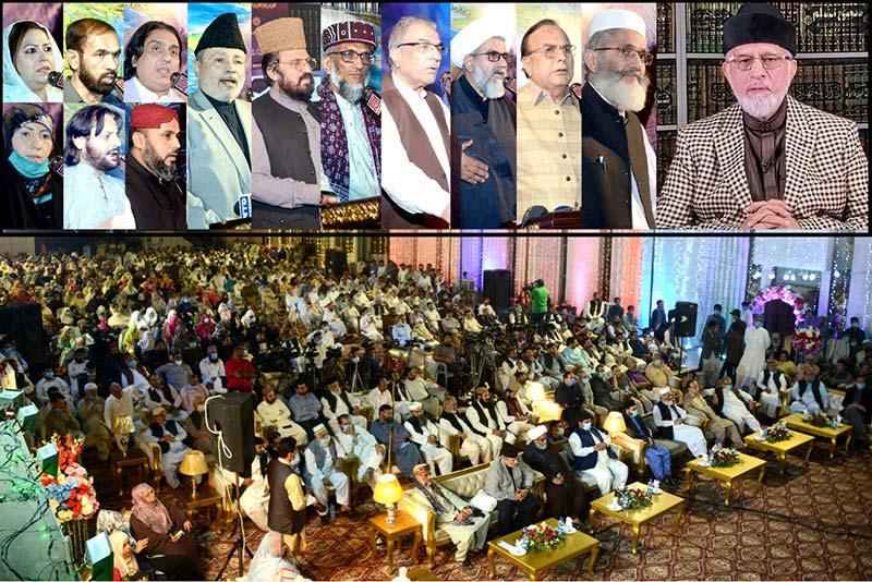 40th-foundation-day-minhaj-ul-quran