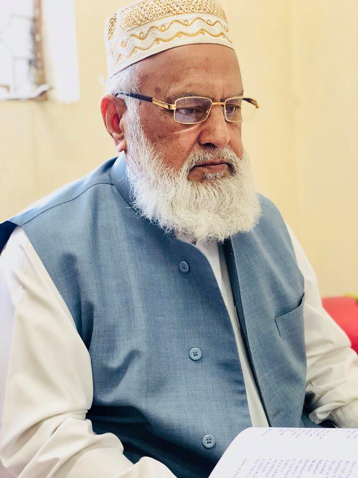 Mufti Abdul Qayyum Khan Hazarvi