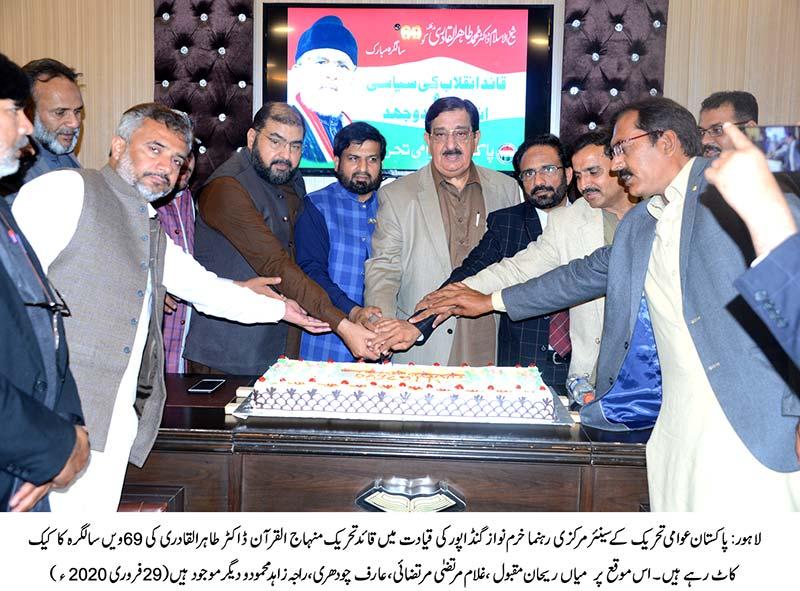 Dr Tahir ul Qadri birthday ceremony
