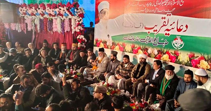 Prayer Ceremony on Quaid Day 2020