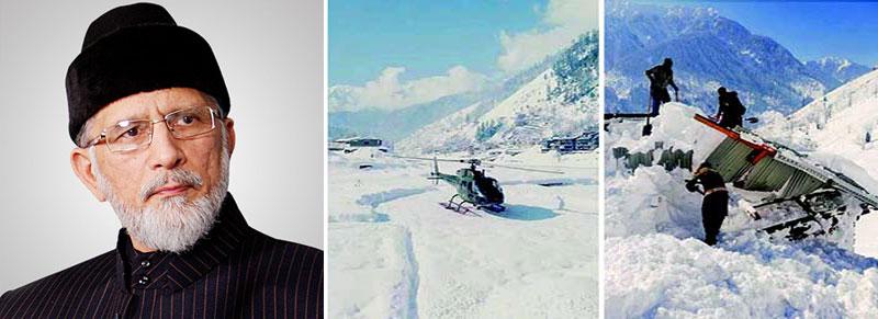 Dr Tahir-ul-Qadri expresses grief on economic & human losses in AJK & Balochistan