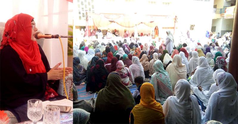 MQI spreading love of the Holy Prophet (pbuh): Razia Naveed