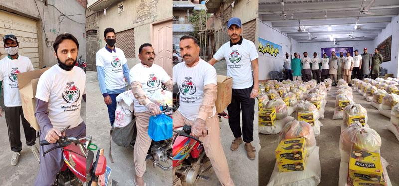 ration distribution by minhaj welfare foundation