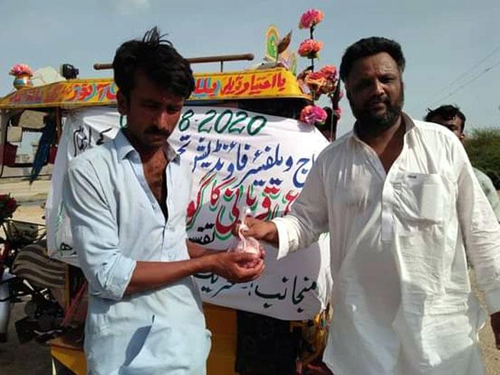 Collective Qurbani by Minhaj Welfare Foundation