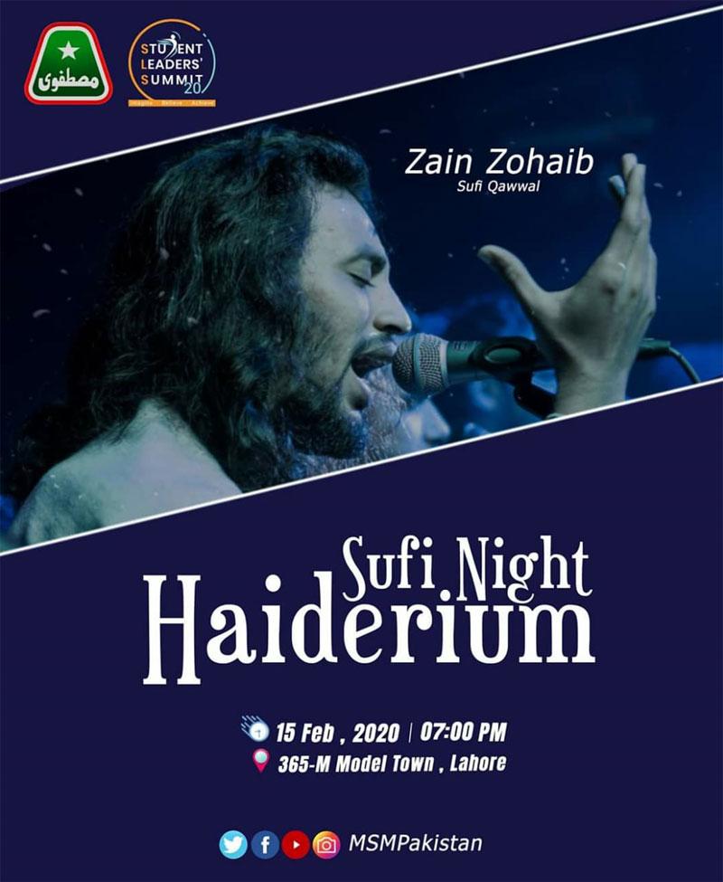 Sufi Night Haiderium by Mustafavi Students Movement