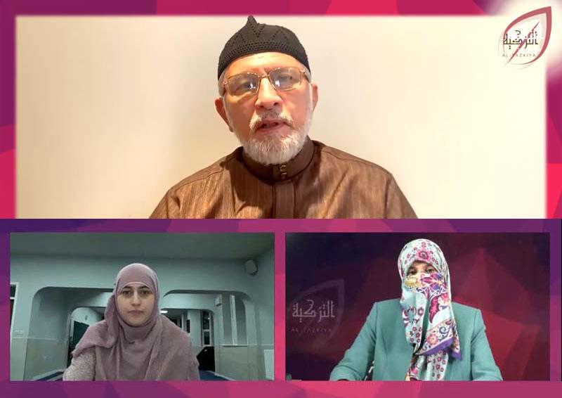 Al-Tazkiya 2020 concludes