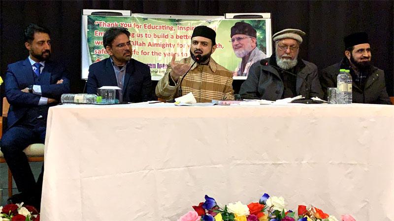 Dr Hassan Qadri addresses Quaid Day Program in Malmo Sweden