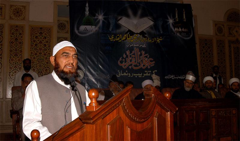 Central Amir Jamat e Ahl-e-Hadith, Pakistan, Allama Zubair Ahmad Zaheer