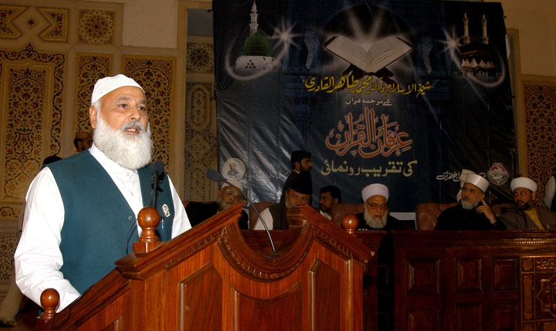 Dr Jamil-ur-Rahman Chishti of the Astana Aaliya Chishtia Abad of Kamoke