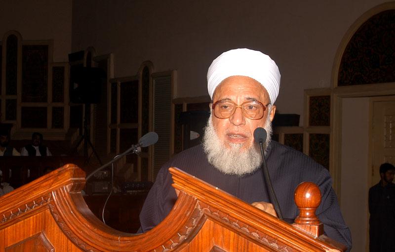 Syrian Grand Mufti Shaykh Asad Muhammad Saeed As-Sagharji