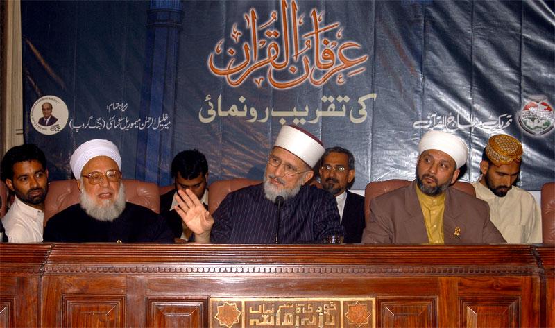 Shaykh-ul-Islam Dr Muhammad Tahir-ul-Qadri addressing Irfan ul Quran inaugural ceremony