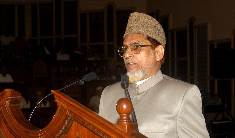 Shaykh-ul-Hadith Allama Muhammad Miraj-ul-Islam