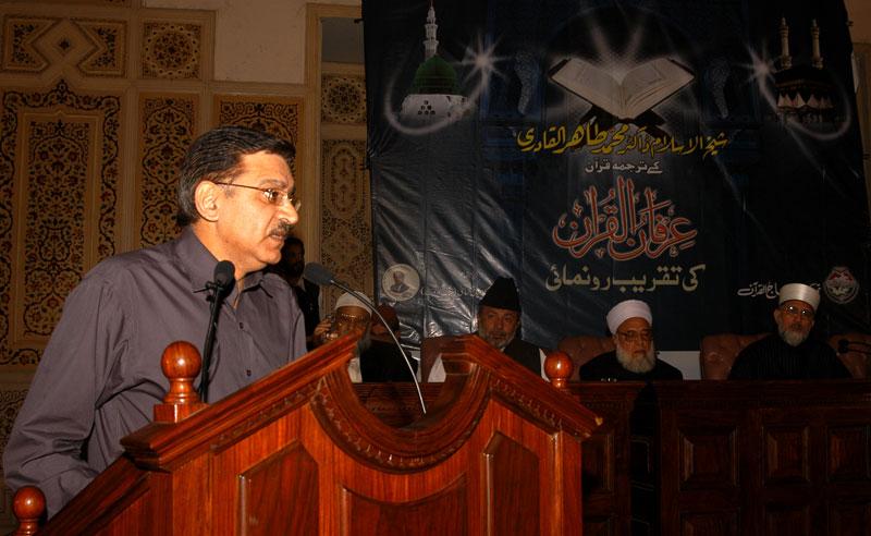 Addressing at the occasion, Secretary General of Minhaj-ul-Quran International