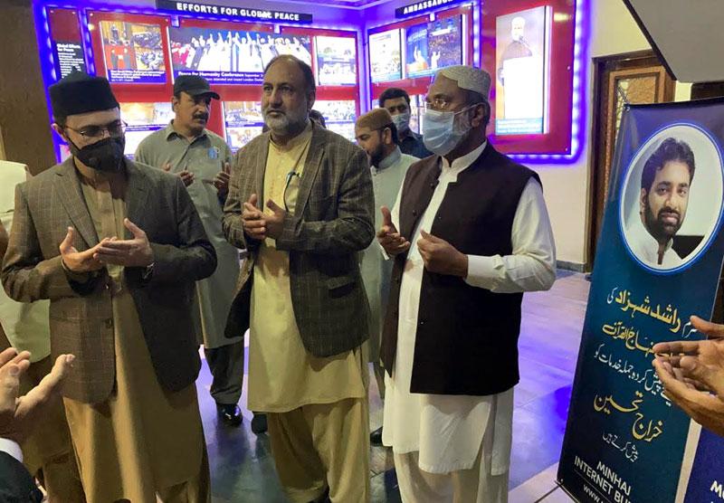 Dua for Rashid Shahzad