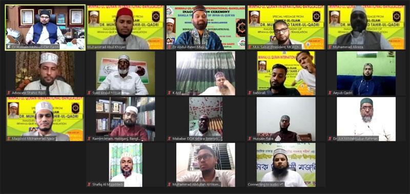 Irfan-ul-Quran Bangla Translation launched at Dhaka Bangladesh