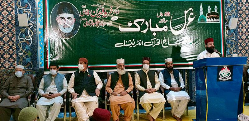 Urs of Farid-e-Millat Dr Farid-ud-Din Qadri observed