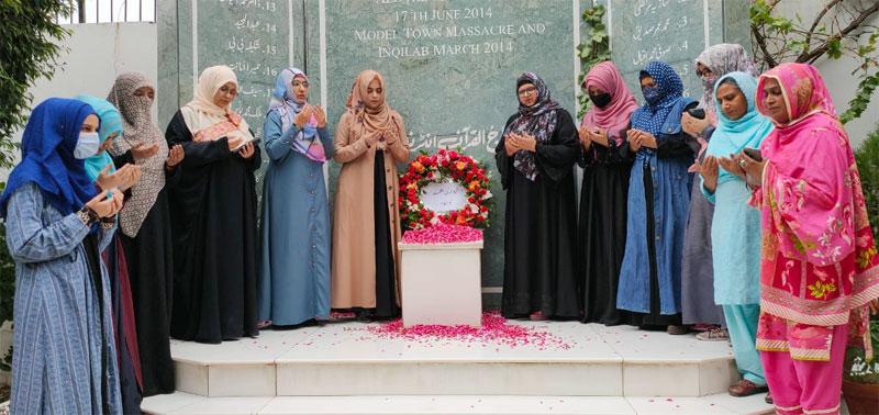 7th Anniversary of Model Town Massacre