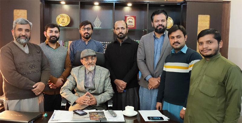 Directorate of Foreign Affairs Minhaj ul Quran International