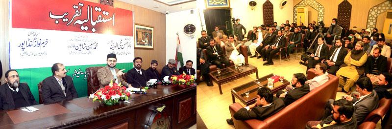 Reception held in honor of Minhajian M.H. Shaheen Advocate