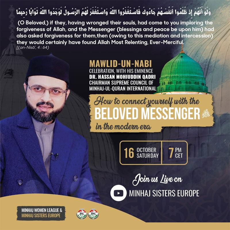 Dr Hassan Mohi-ud-Din Qadri to speak in Mawlid-un-Nabi Series 2021