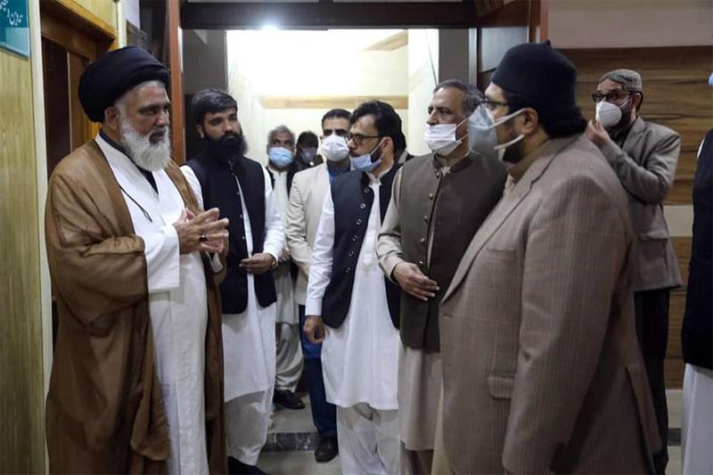 Dr Hussain Qadri address inauguration ceremony Maktabat ul Kitab ul Mubeen
