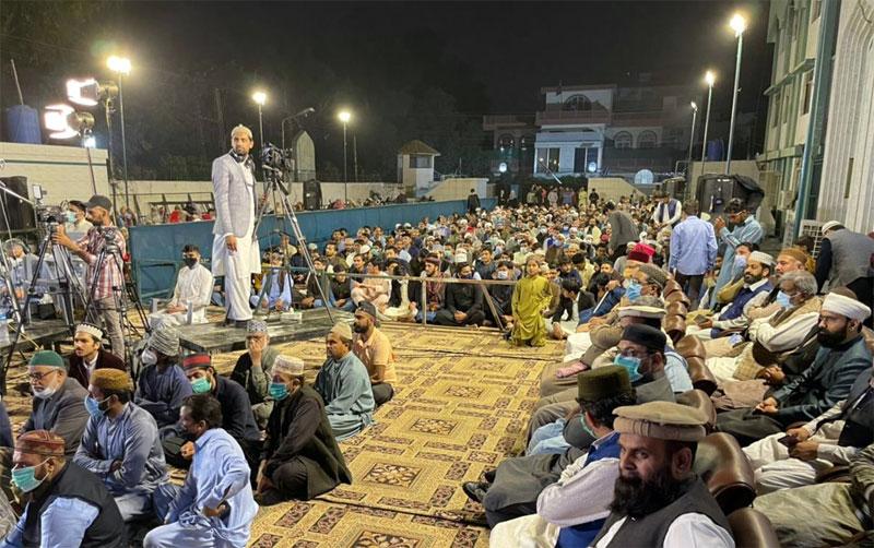 Miraj un Nabi Conference 2021 by Minhaj ul Quran