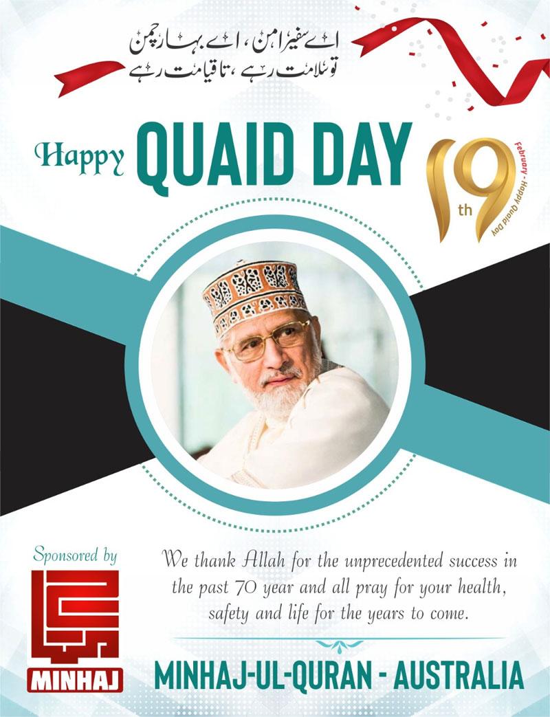 Happy Quaid Day by Minhaj ul Quran Australia