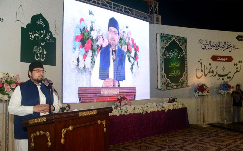 audiobook launching ceremony