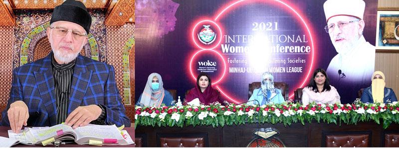 Dr Tahir ul Qadri addresses Minhaj ul Quran Women League International Conference