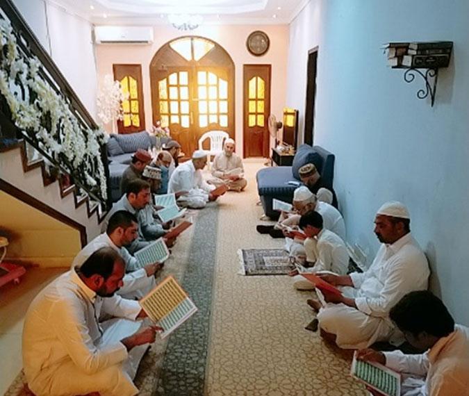 Bahrain: Mahfil e Esal-e-Sawab for the sister of Shaykh-ul-Islam held