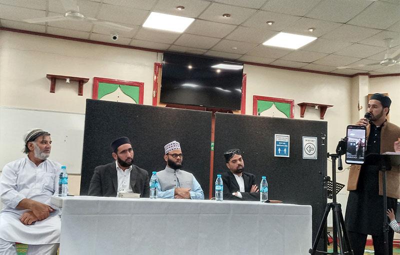 شہادت حسین کانفرنس