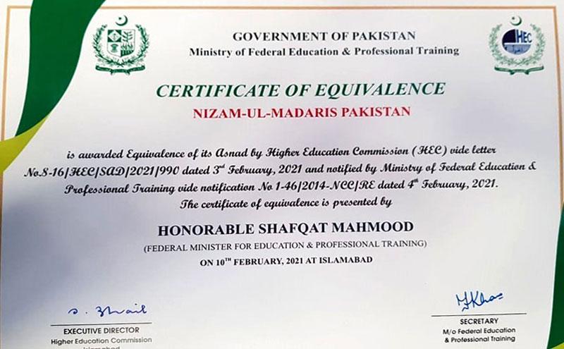 MQI gets Nizam-ul-Madaris Board