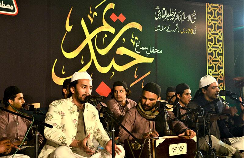 Mehfil-e-Samah