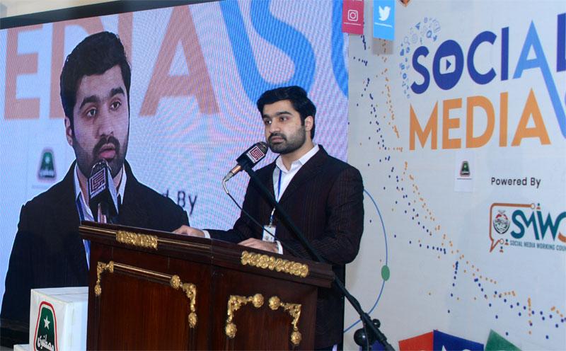 MSM social media summit 2021
