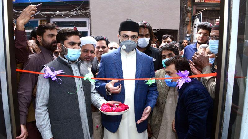 Dr Hassan Mohi-ud-Din Qadri inaugurates the Minhaj Welfare Clinic