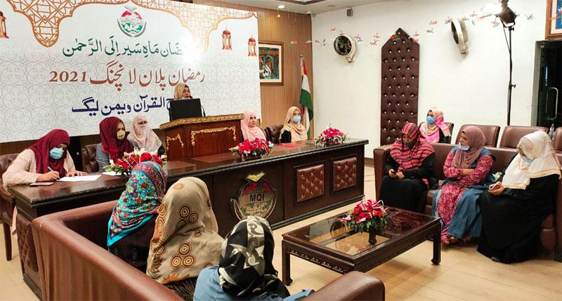 Minhaj-ul-Quran Women League launches Ramadan Plan 2021