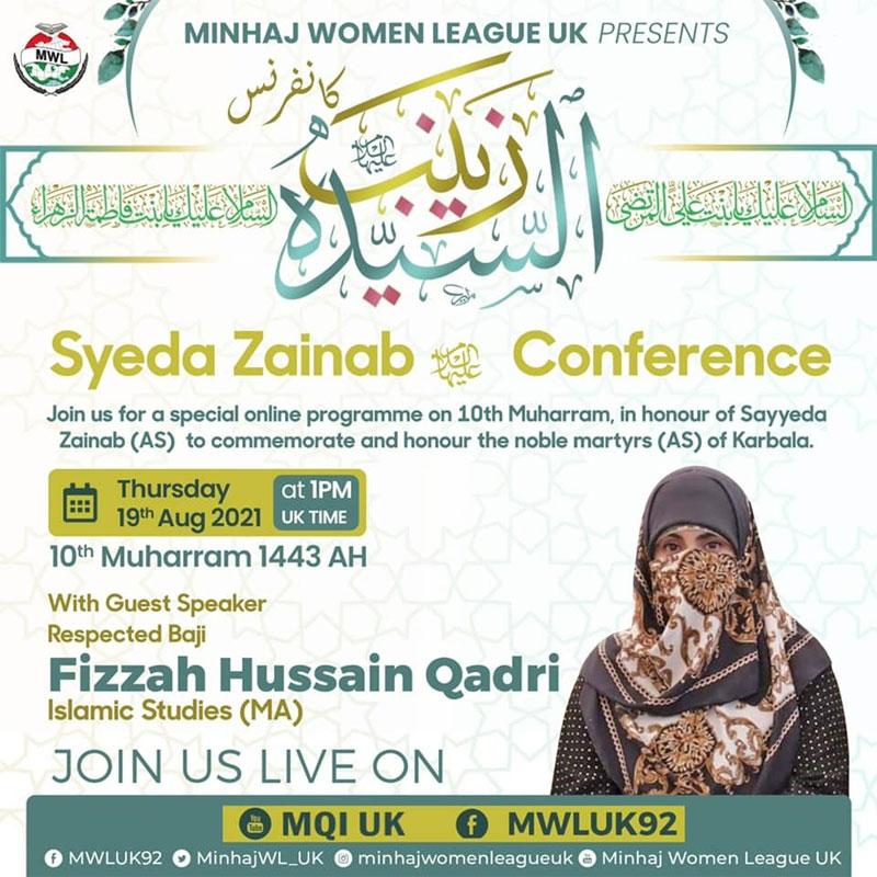 Minhaj Women League UK to Present Sayyida Zaynab (salam Allah alayha) Conference