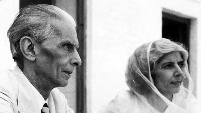 Madar e Millat Fatimah Jinnah