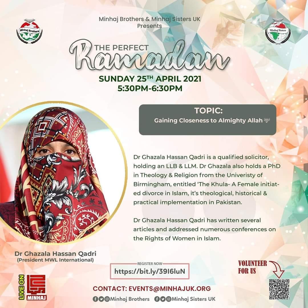 Minhaj Brothers & Sisters UK presents The Perfect Ramadan