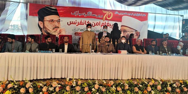 Dr Tahir-ul-Qadri an ambassador of peace & interfaith harmony: Dr Hassan Mohi-ud-Din Qadri