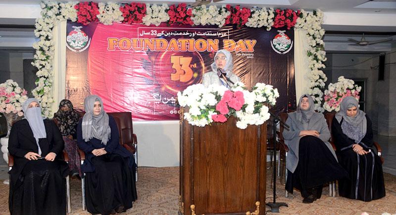 foundation day ceremony