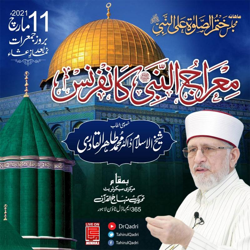 Miraj un Nabi Conference