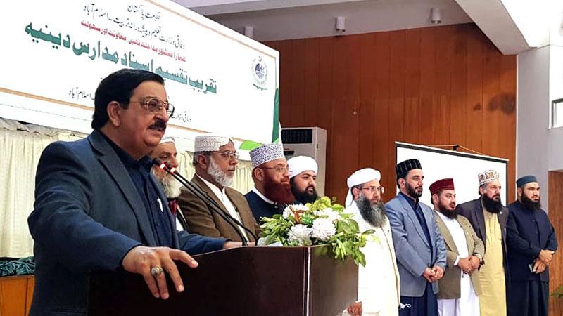Minhaj ul Quran International gets Nizam-ul-Madaris Board