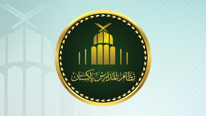 New curriculum of Nizam-ul-Madaris Pakitan has been designed: Allama Mufti Mir Asif Akbar