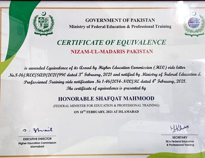Niazam-ul-madaris