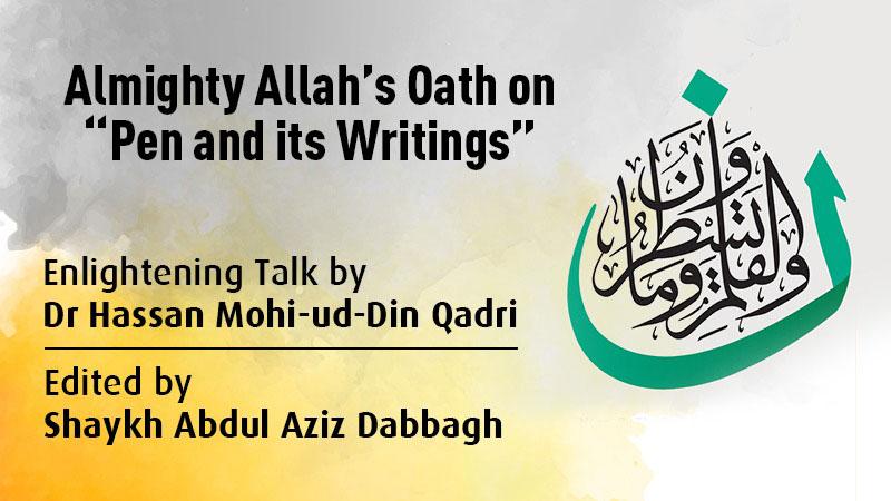 Enlightening Talk by Dr Hassan Mohi-ud-Din Qadri