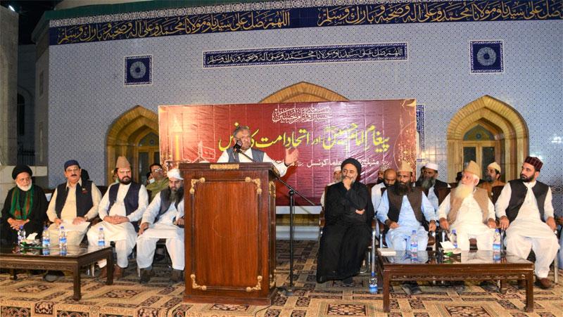 Senior JI leader Dr Farid Ahmad Piracha
