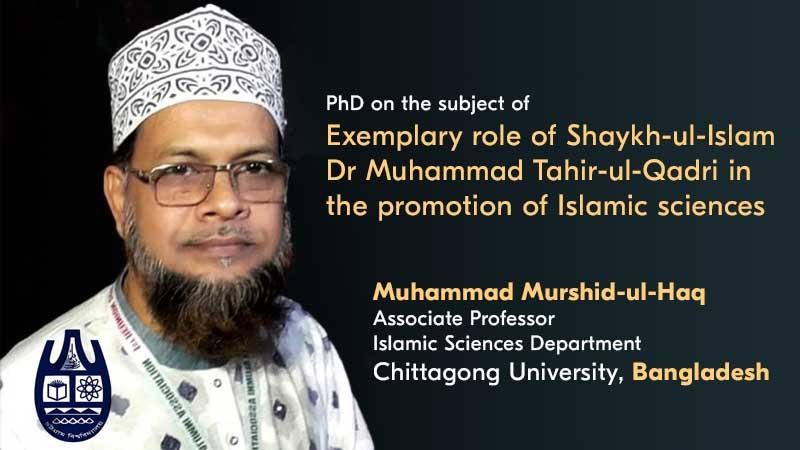 PhD completed on educational services of Shaykh-ul-Islam Dr Muhammad Tahir ul Qadri